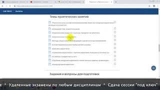 Дистанционное обучение в ИМЭС | Личный кабинет (sdo.imes.su)