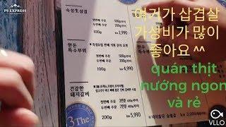 #23 đi ăn thịt nướng ở hàn quốc - địa chỉ 주소 삼환축산 부산광역시 연제구 거제천로 285