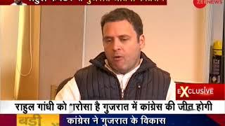Watch: Rahul Gandhi speaks exclusively to Zee Media
