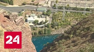 Смотреть видео В Таджикистане начал работу второй агрегат Рогунской гидроэлектростанции - Россия 24 онлайн