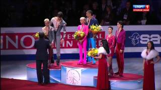 VICTORY CEREMONY Worlds 2011 Pairs