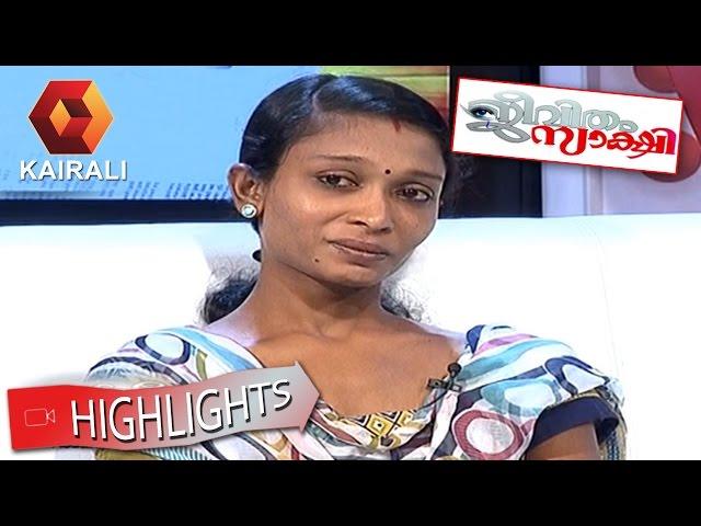 Jeevitham Sakshi 09 03 2015 Highlights