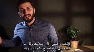 مترجم للعربية Hayatından memnun musunهل أنت راضٍ عن حياتك ؟( hikmet anıl öztekin )