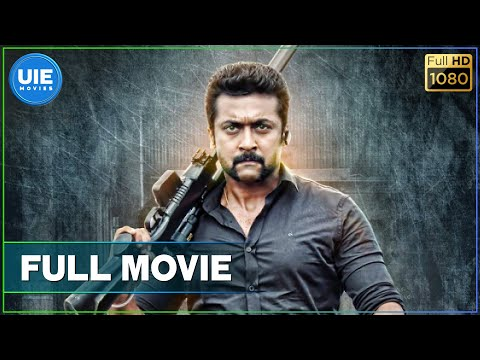 Singam 3 - Tamil Full Movie | Suriya | Anushka Shetty | Shruti Haasan | Harris Jayaraj | Hari thumbnail