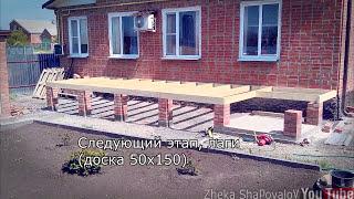 видео Пристройка к дому своими руками, веранды, терассы