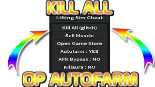 LIFTING SIMULATOR ROBLOX HACK / SCRIPT | KILL ALL | KILL AURA | OP AUTOFARM | ANTI AFK | MORE!!