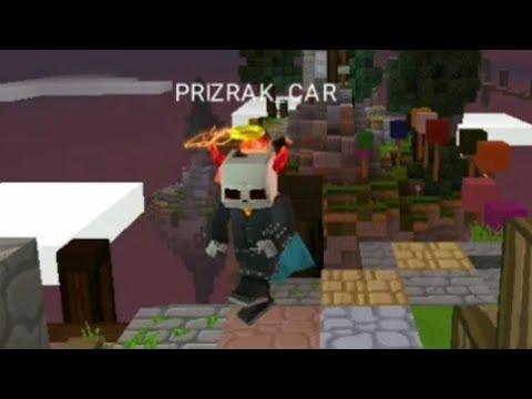 Dany Flay & Master Studio Games -  Флекси братан (Премьера клипа 2020)