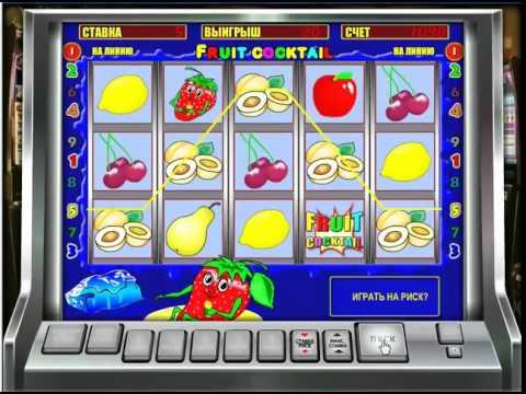 Игровые аппараты коктейль лотерейные билеты игровые автоматы