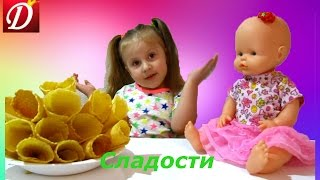 Кукла Ненуко и Даша готовят сладкие трубочки Видео для детей Nenuco Baby Doll(Кукла Ненуко и Даша готовят сладкие трубочки со сгущенкой https://www.youtube.com/watch?v=qOuugUZyG5E Рецепт трубочек : - 5..., 2016-06-06T12:42:17.000Z)
