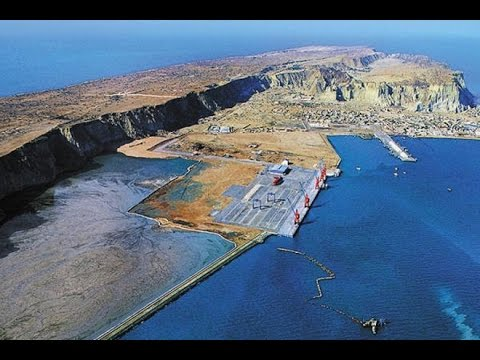 Gwadar Port Pakistan 2016 Urdu complete documentry