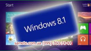 Купить Windows 8 Pro 32 bit 64 bit  VUP DVD 3UR 00034(, 2015-03-19T19:51:03.000Z)
