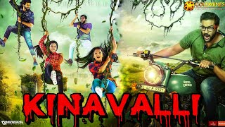 Kinavalli Full Movie Hindi Dubbed | Kinavalli Hindi Dubbed Full Movie Confirm Update | Ajmal Zayn