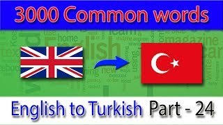 english to turkish   1151 1200 most common words in english   words starting with g