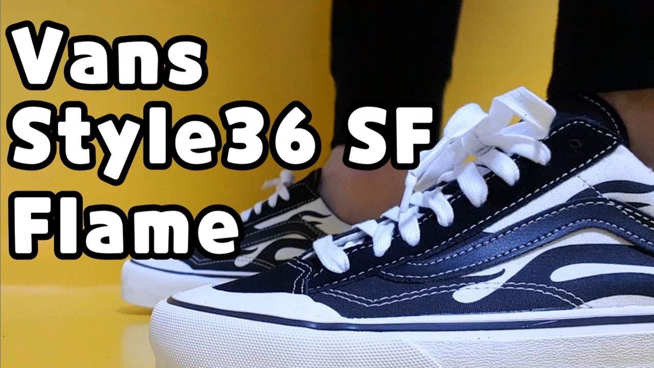 Vans Style36 SF (FLAME) unboxing/Vans