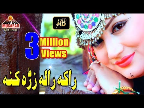 Raka Rala Zra Kana | New 2018 Song | Pashto Songs | HD Video | Musafar Music