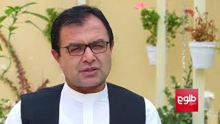 Ghani Appoints An IEC Secretariat Head