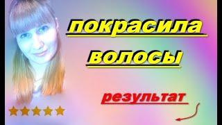 VLOG 20 02 2020 Покрасила волосы Уход за волосами Все для наращивания ногтей