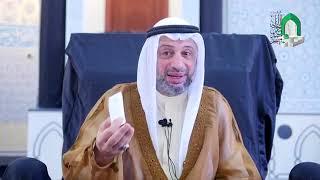 السيد مصطفى الزلزلة - مؤاحاة النبي الأعظم محمد ص لأمير المؤمنين ع وكيفية تعامل الطبري معها