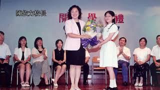Publication Date: 2021-01-02 | Video Title: 東華三院馮黃鳳亭中學學校歷史簡介2020