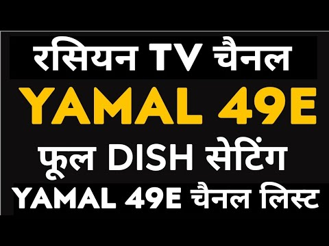 Good News Yamal 49e Ren TV & More Russian Channel With Proof