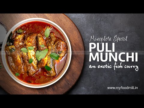 Pulimunchi | Mangalore Style Buthai Pulimunchi | Manglore Fish Curry | No Coconut Sardine Fish Curry