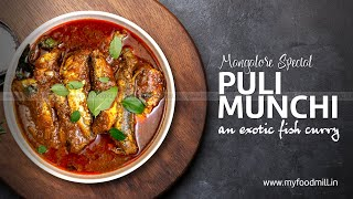 Pulimunchi   Mangalore Style Buthai Pulimunchi   Manglore Fish Curry   No Coconut Sardine Fish Curry