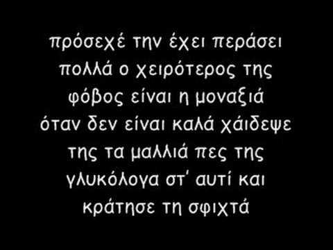 ?? ??? ????????? -Sanjuro mc ft. Antonis  [??????]