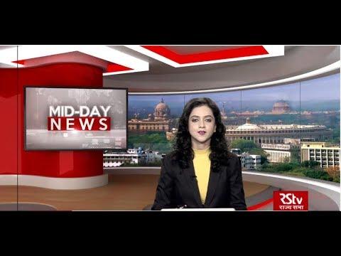 English News Bulletin –  October 10, 2019 (1 pm)