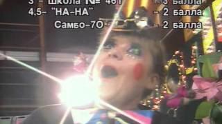 Марафон 15 (1992)