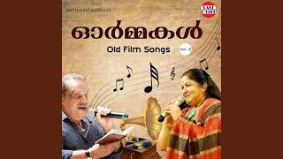 """Gambar cover Innale Mayangumbol (From """"Anweshichu Kandethiyilla"""")"""