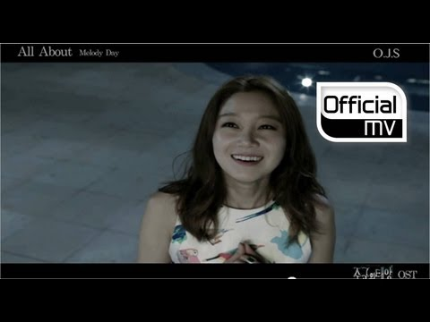 [MV] MelodyDay(멜로디데이) _ All About(올 어바웃) (Master`s sun(주군의 태양) OST Part 6)