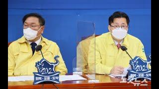 """의료법 개정 다시 꺼낸 민주당 """"수술실 CCT…"""