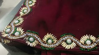 Latest beautiful dupatta border design!! Stone and kundan work apply on  saree at home !!
