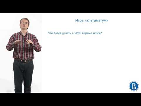 Как заработать с помощью теории игр?