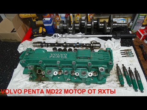 VOLVO PENTA MOTOR ОТ ЯХТЫ ДВИГАТЕЛЬ MD22 MARINE DIESEL ENGINE