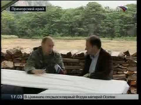 Putin & Tigra