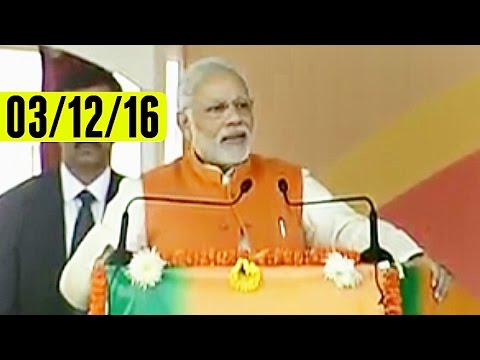 PM Modi Firing Speech in Moradabad (03-12-16) | Uttar Pradesh |