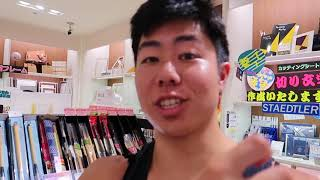 Every Artists Dream Come True - Worlds Biggest Art Store (Japan Vlog #2)