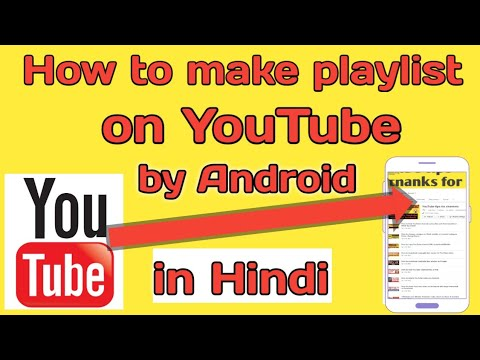 How to make playlist on YouTube by Android or Mobile phone in Hindi