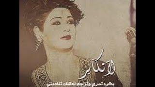 نوال الكويتية : أربـــع ســـنـــيــن