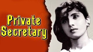Private Secretary 1962 | Hindi Movie | Ashok Kumar, Jayashree Gadkar, | Hindi Classic Movies