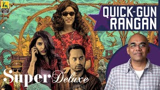 Super Deluxe Movie Review By Baradwaj Rangan | Vijay Sethupathi | Samantha | Thiagarajan Kumararaja