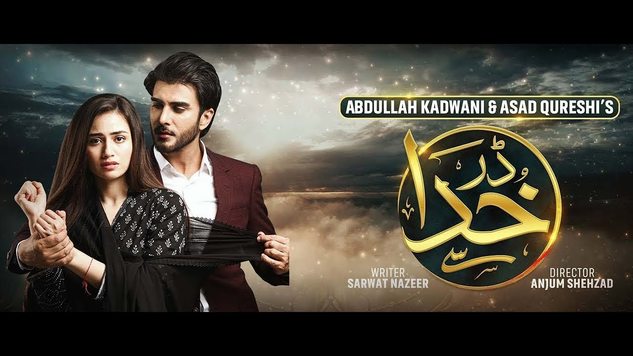 Darr Khuda Say - EP 01 - 18th June 2019 - HAR PAL GEO
