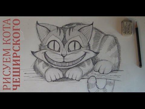 Как нарисовать чеширского кота / How to draw Cheshire Cat