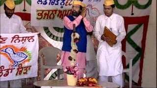 Gurdev Dhillon Bhajna Amli Ban Gaya Neta Mukhmantri Kalakar bhai Hou
