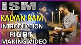 ISM/IJAM Movie Kalyan Ram Introduction Fight Scene - Making Video | Puri Jagannadh