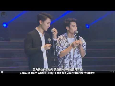 151226 Wang Qing & Feng Jianyu 'This Summer' Chengdu Fanmeeting [eng sub]