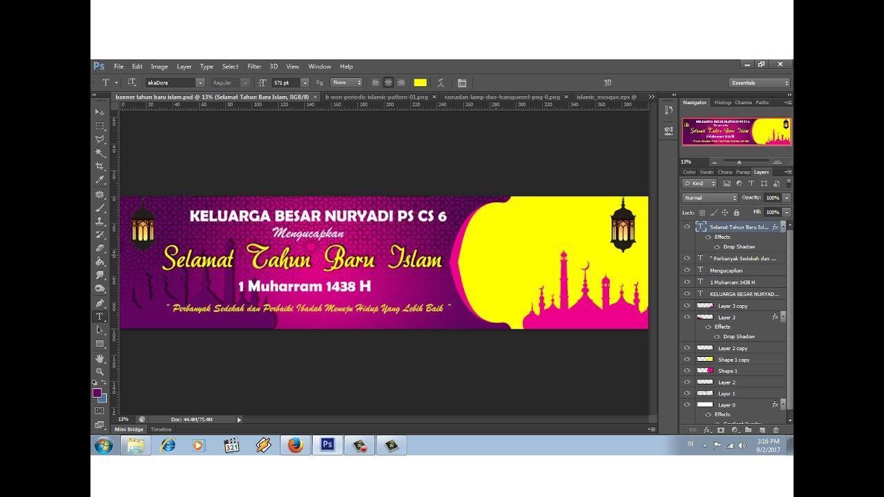 Banner Selamat Tahun Baru Islam 1 Muharram 1439 H Youtube