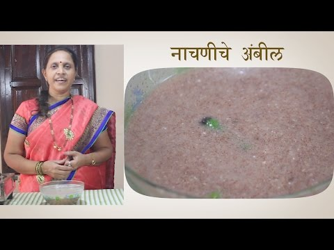 How to Make Nachanicha Ambil