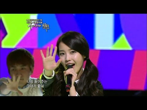 【TVPP】IU - You & I, 아이유 - 너랑 나 @ Global Village Love Concert Live